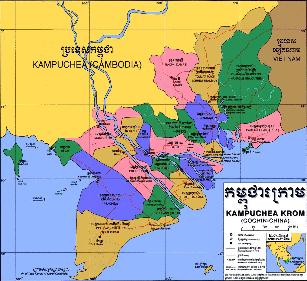 Bản đồ Kampuchea Krom.