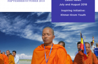 UNPO releases the first of a series of newsletters dedicated to the plight of the Khmer-Krom